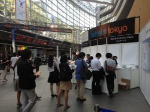 東京国際フォーラムで開催されたアドテック東京