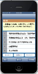 131008apgamen